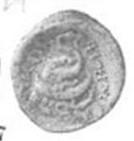 Triobole de l'amphictionie de Delphes, représentant un omphalos en rochers, entouré d'un serpent tête levée